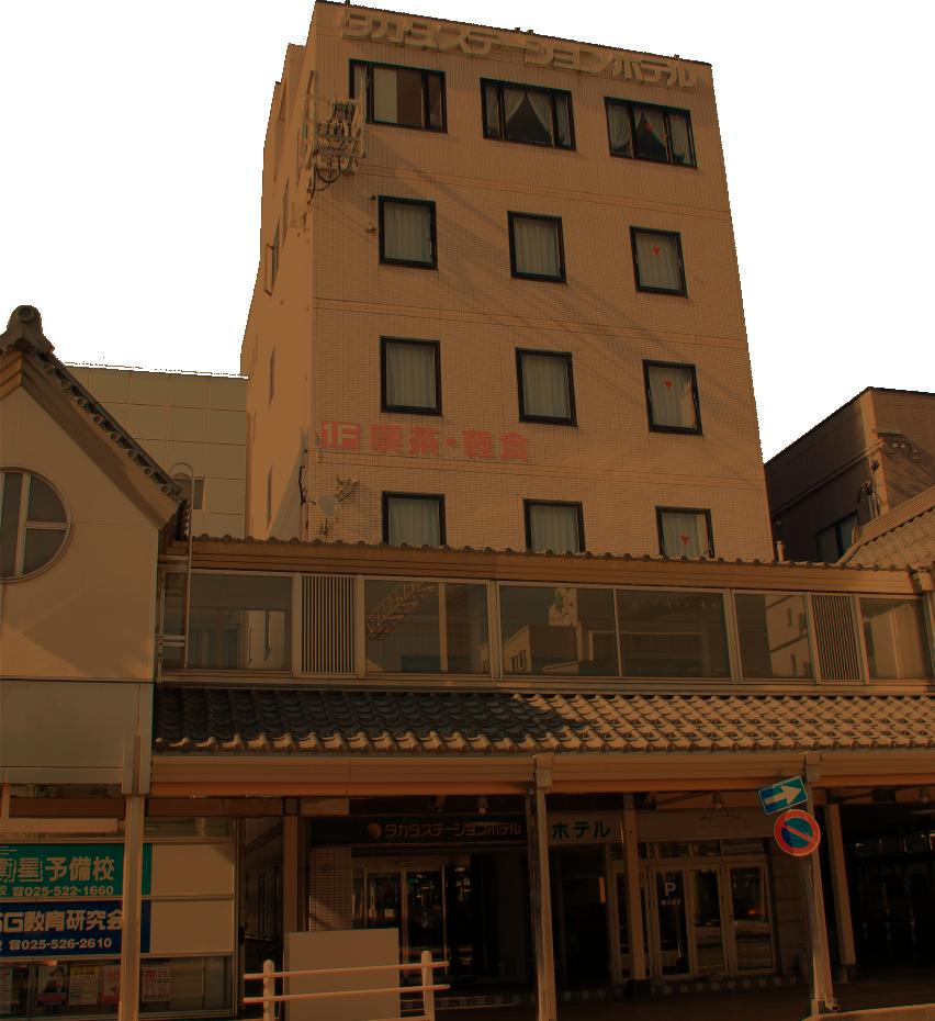 新潟県 上越市 高田 ホテル 宿泊 タカダステーションホテル外観