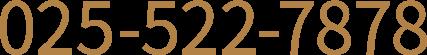 025-522-7878